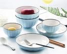 碗 碗碟套裝家用簡約日式餐具輕奢創意個性陶瓷碗筷微波爐用碗盤組合【快速出貨八折搶購】
