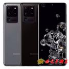 ※南屯手機王※ Samsung Galaxy S20 Ultra 5G版 12G+256G【宅配免運費】