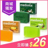 印度MEDIMIX 綠寶石皇室藥草浴 美肌皂125g【小三美日】29