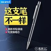 T50筆形錄音筆小隨身專業高清降噪大容量 商務會議上課用學生