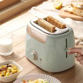 麵包機小熊烤面包機家用片多功能早餐機小型多士爐壓加熱全自動土吐司機 衣間迷你屋LX