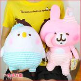 卡娜赫拉 兔兔 P助 正版 睡覺 坐姿 絨毛 娃娃 30-40cm 抱枕 玩偶 聖誕生日禮物 D12328