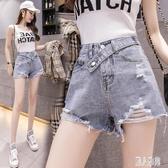 高腰牛仔短褲女2020夏裝新款韓版破洞不規則毛邊顯瘦闊腿a字熱褲 HX4175【麗人雅苑】