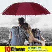 三折黑膠兩用商務男女晴雨傘折疊雙人超大防曬防紫外線遮陽太陽傘『潮流世家』