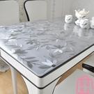 玻璃透明餐桌布PVC防燙桌布軟塑料桌墊茶幾墊【匯美優品】