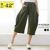 休閒褲--帥氣復古立體感日系鬆緊褲頭素面燈籠寬褲(黑.綠L-3L)-P156眼圈熊中大尺碼
