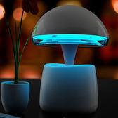【名展影音】展示品特賣 阿拉神燈藍芽喇叭 浪漫多功能 獨特賴床鬧鈴模式~
