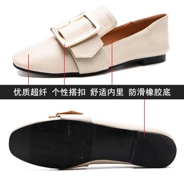 全館83折 豆豆鞋女春季2018新款一腳蹬樂福鞋平底單鞋英倫風女鞋chic小皮鞋