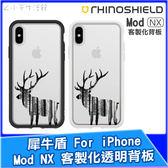 犀牛盾 Mod NX 客製化透明背板 iPhone ixs max ixr ix i8 i7 防摔保護殼 背板 麋鹿2