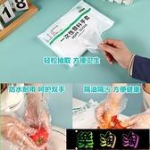 一次性手套塑料塑膠透明 耐用食品級專用美容院燙染廚房家用加厚 【樂淘淘】