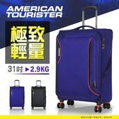 新秀麗American Tourister美國旅行者超輕量布箱(2.9 kg)可加大行李箱旅行箱 31吋商務箱 DB7