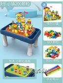 兒童多功能積木桌3-6周歲1拼裝2大顆粒legao系列男女孩子益智玩具「時尚彩虹屋」