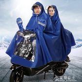 雙人雨衣大小電動電瓶自行車雨披成人加大加厚母子男女摩托車騎行花間公主