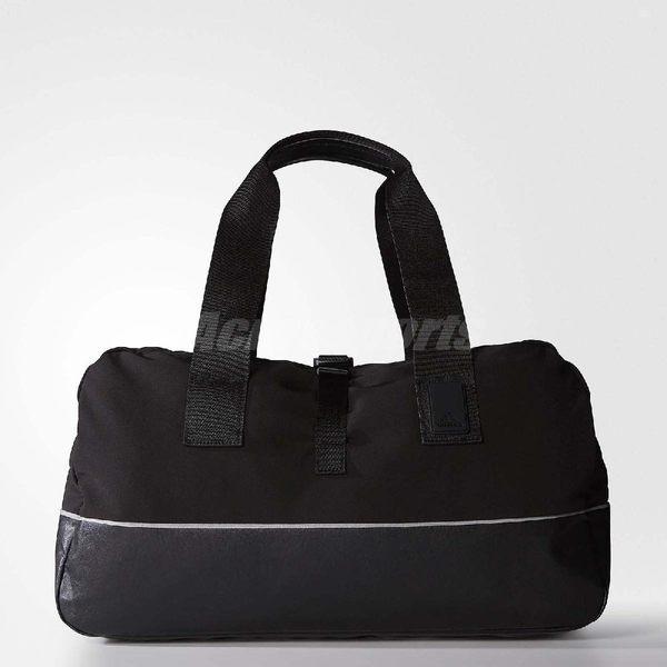 adidas 托特包 Gym Tote 黑 粉紅 手拿包 健身房 運動袋 女款 包包 【PUMP306】 AJ4269