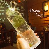 透明簡約太空杯創意韓國學生水瓶防漏抗摔便攜運動壺檸檬隨手杯子