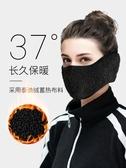 口罩防寒風保暖男女士秋天冬季時尚韓國潮款個性護耳二合一可愛 新年禮物