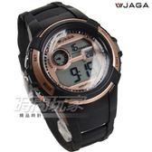 JAGA捷卡 多功能時尚電子錶 防水手錶 女錶 學生錶 計時碼錶 橡膠錶帶 M1104-AL(黑金
