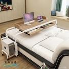懶人床上筆記本電腦桌臺式家用雙人電腦桌床上書桌可移動跨床桌子QM 依凡卡時尚
