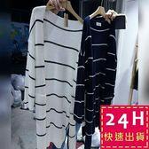 梨卡★現貨 - 韓國製編織針織長版風衣外套/3色R6015
