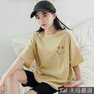 【天母嚴選】簡約風微笑寬鬆落肩短袖T恤(共三色)