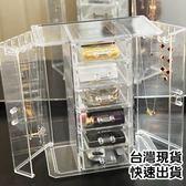 收納盒 特大號高級壓克力雙拉門首飾收納盒(6抽雙門)【BSF014】SORT
