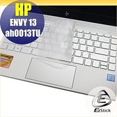 【Ezstick】HP Envy 13 ah0012TU 無邊框版 系列適用 奈米銀抗菌TPU 鍵盤保護膜 鍵盤膜