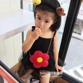 韓國兒童寶寶創意女童單肩包公主斜背小包女孩包包零錢小皮包迷你 至簡元素