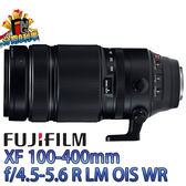 【24期0利率】平輸貨 Fujifilm XF 100-400mm F4.5-5.6 R LM OIS WR