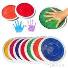印台印台大號手指畫印泥可水洗繪畫顏料手掌拓印涂鴉彩繪手印盤大人可 麥吉良品