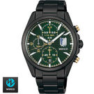 進擊的巨人xWIRED 聯名錶 里維II聯名三眼黑鋼錶x39mm綠・VD57-KC80G AY8021X1|名人鐘錶高雄門市