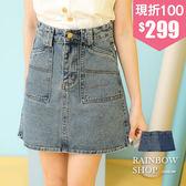 俏皮大口袋A字牛仔短裙-P-Rainbow【A39593-10】