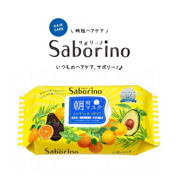 BCL Saborino 早安面膜 32枚入【PQ 美妝】NPRO