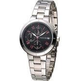 星辰 CITIZEN WICCA 甜美繽紛俏麗腕錶 BM2-217-51
