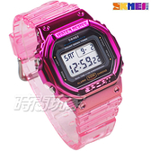 SKMEI 時刻美 霓虹彩色 透明 時尚電子錶 運動流行腕錶 夜光 日期 計時碼表 女錶 SK1622粉