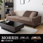 三人沙發 Morris莫里斯玩設計拼接三人布沙發 - 咖啡色 / 2色/ MODERN DECO