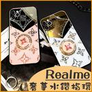 Realme X50 X3 X50 Pro 鏡面防摔保護殼 奢華水鑽指環扣手機殼 影片支架 閃亮保護套 邊框軟殼 支架款