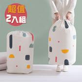 2入組 圓筒棉被收納袋 - 小號 居家收納小圓筒碎花2入