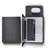 蘋果mac book內膽包air11.6保護套pro15.4英寸13.3筆記本電腦包  全館滿千89折