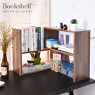 桌上書架收納架/置物架 凱堡 P型桌上書...