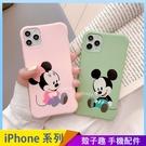 卡通米老鼠 iPhone 11 pro Max 手機殼 米奇與米妮 可愛小蠻腰 iPhone11 保護殼保護套 矽膠軟殼