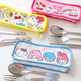 正版Hello Kitty 三件式不鏽鋼餐具組 湯匙 叉子 筷子 304不鏽鋼 餐具 環保 三麗鷗 凱蒂貓
