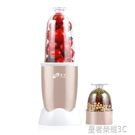 榨汁機家用全自動果蔬多功能水果小型學生迷你打扎豆漿料理炸果汁YTL「榮耀尊享」