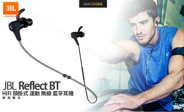 【英大公司貨】 JBL Reflect BT HiFi 頸掛式 運動 無線 藍牙耳機 支援通話/音樂