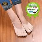 瑪榭 低口後跟止滑隱形五趾襪(22~24...