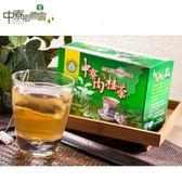 【中寮鄉農會】肉桂茶2.5g*20包/盒