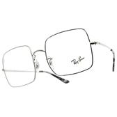 RayBan光學眼鏡 RB1971V 2501 (銀-琥珀灰) 復古金屬方框款 王嘉爾 配戴款 明星款 大方框 # 金橘眼鏡