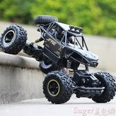 玩具車超大合金遙控汽車越野車充電動四驅高速大腳攀爬賽車男孩兒童玩具 suger