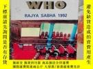 二手書博民逛書店WHO S罕見WHO RAJYA SABHA 1992(邦院議長1992是誰)避免爭議詳情如圖Y204047