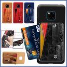 華為 Mate 20 Pro Mate 20 卡扣支架款 手機殼 插卡殼 全包邊 軟殼 多通能 保護殼