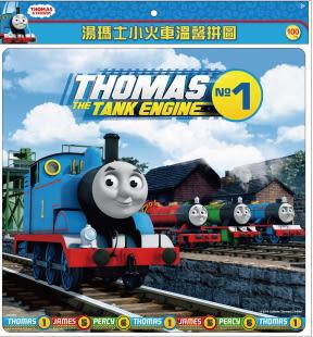 湯瑪士小火車-溫馨拼圖(M)(TQ009M)